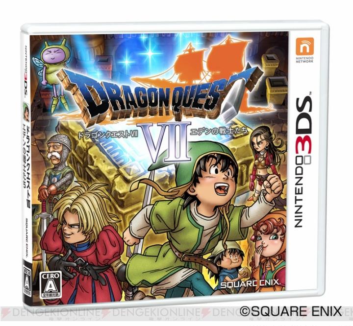 ⌠Post Oficial⌡-ⓥⓛⓛ- Dragon Quest VII -ⓥⓛⓛ- - Página 2 C20130131_dq7_15_cs1w1_720x