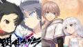 『サムライ&ドラゴンズ』がPS Vita『閃乱カグラ』&PSP『シャイニング・アーク』とコラボ! 2月27日よりキャンペーン実施