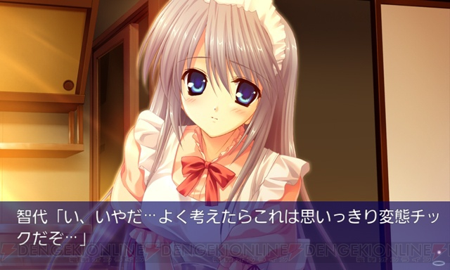 Android Clannad It S A Wonderful Life Amazon