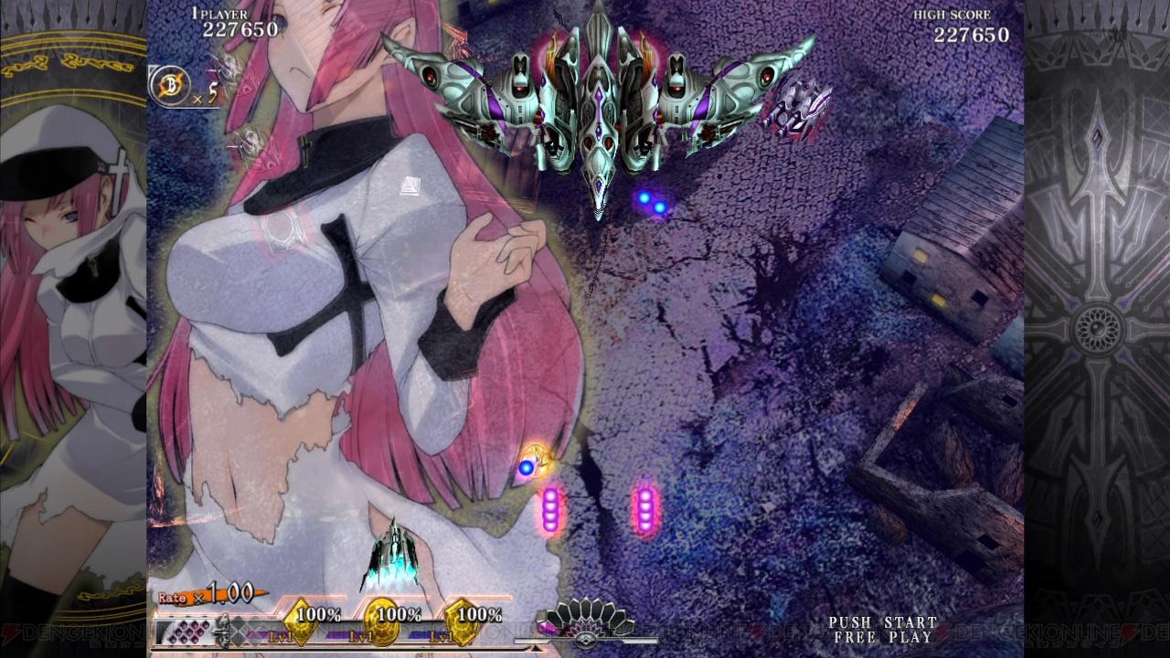 """日本ゲーム界本格的に終わってた 新システム「""""羞恥ブレイク""""システム」爆誕"""