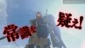 『ガンダムブレイカー』PS3版TV-CMが公式サイトで公開! ガンダムの常識を疑い、そして壊せ