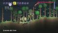 PS3『テラリア』が本日発売――プロモーション動画第2弾と先行プレイヤーによる実況プレイ動画が公開中