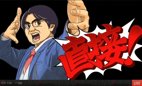 電撃 - 『逆転裁判5』の3DS用体...
