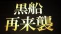 """『サムライ&ドラゴンズ』テーマ曲をリア・ディゾンが担当!? 『DOA5』『閃の軌跡』とのコラボも発表された""""ファンミーティング2013夏"""""""