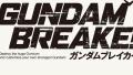 『ガンダムブレイカー』のTV-CMが公開! スケールの異なるガンプラたちの戦いがそこに