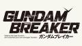 『ガンダムブレイカー』の先行体験会が東京と大阪で開催決定!! カミーユとハマーンの熱いやり取りが収録された第4弾PVも公開