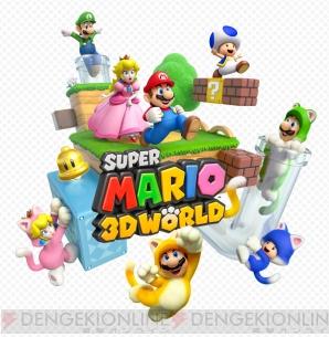 ワールド マリオ 3d