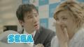 『サカつく プロサッカークラブをつくろう!』でゴン中山さんとローラさんが共演!? TV-CM動画が到着!