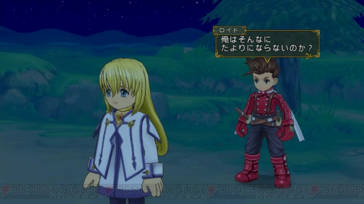 «Hilo Oficial» TALES OF SYMPHONIA: Chronicles C20130617_talessym_12_cs1w1_720x