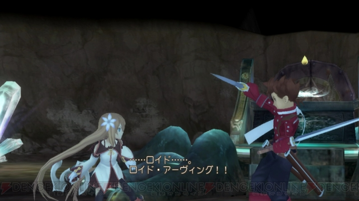 «Hilo Oficial» TALES OF SYMPHONIA: Chronicles C20130617_talesrat_08_cs1w1_720x