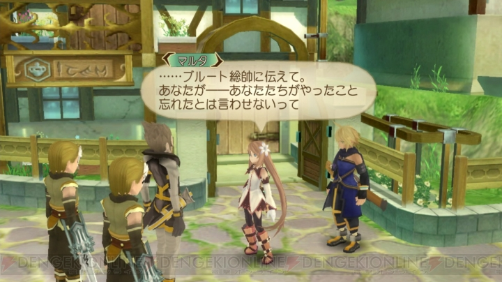 «Hilo Oficial» TALES OF SYMPHONIA: Chronicles C20130617_talesrat_09_cs1w1_720x