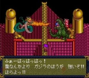 天外魔境II MANJI MARU』和風ファンタジー世界・ジパングで展開