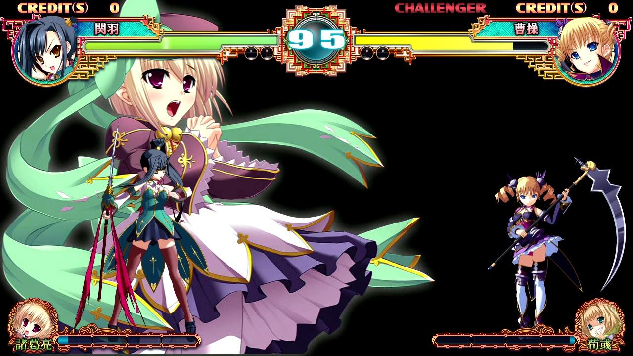 格闘ゲーム『真・恋姫†夢想』のPS3版が9月26日に発売! ネットワーク対戦への対応も