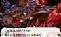 """『真・女神転生IV』の第6弾DLC""""混沌王サナト""""の討伐クエストが本日配信! 最終クエストとなる次回DLCの情報も"""
