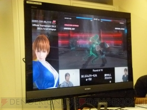 『DEAD OR ALIVE 5』