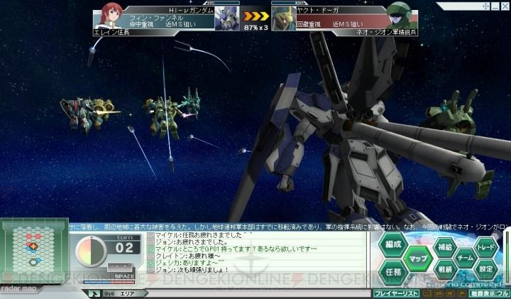 『ガンダムネットワークオペレーション3』の特殊機体としてRX-81ライトアーマーとガンダム試作2号機が追加決定