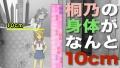 桐乃の身体が10cmに!?  『俺の妹がこんなに可愛いわけがない。 ハッピーエンド』DLC特典動画の予告編 桐乃バージョンを見よ!
