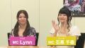 『コンセプションII 七星の導きとマズルの悪夢』のバトル新要素を動画でチェック! さらに……Lynnさんとプロデューサーが合体技を披露!?