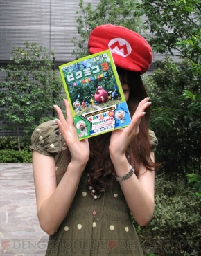 『ピクミン3 ザ・コンプリートガイド』
