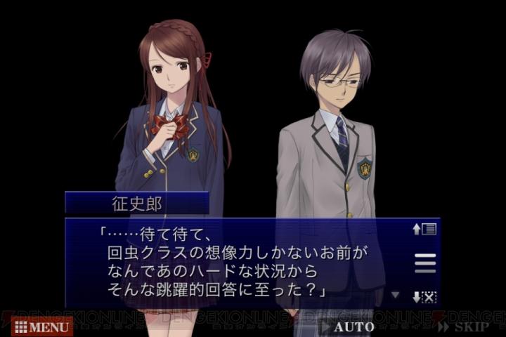 電撃 - 【レビュー&攻略】『ト...