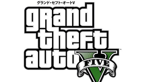 8665 screamride also Grand Theft Auto V in addition Cd furthermore 2013 Cervelo S5 Vwd Aero Seatpost Road Bike Frame 14095305 further 690369. on xbox 360 games 2013