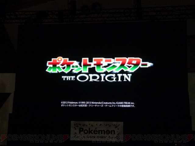 Pokemon: The Origins Japanese Logo