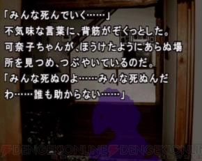 かまいたち (お笑いコンビ)の画像 p1_38
