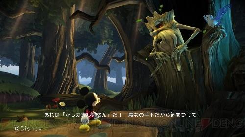 メガドライブ『アイラブミッキーマウス ふしぎのお城大冒険』をフルリメイクしたPS3/Xbox 360用ダウンロードソフトが9月4日に登場