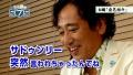 ルー大柴さんやボブサップさん、荒俣宏さんなどが『うた詠み575』をプレイしたらどんな作品ができる? 的な動画が本日より8日連続で公開