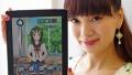 『うた詠み575』芸能人プレイ動画第3弾・保田圭さん編が公開! 収録の場で保田さんに感想などを聞いてみた