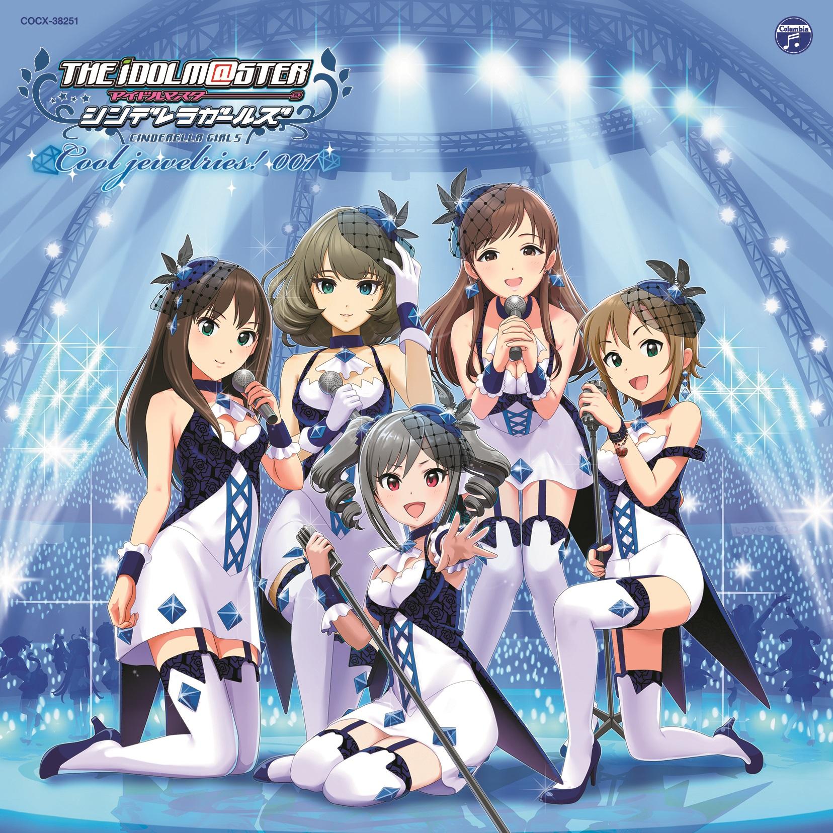 『アイドルマスター シンデレラガールズ』の最新CDは9月25日に発売! 『CINDERELLA