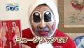 『うた詠み575』芸能人プレイ動画第6弾・仙台貨物 イガグリ千葉さん編が公開――東北弁のミュージシャンがぶっちゃけた一句をかます!