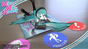 『Miku Miku Hockey』