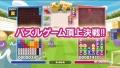 『ぷよぷよテトリス』初の動画が公開! TGS2013に先駆けてゲーム内容を映像でチェックしよう
