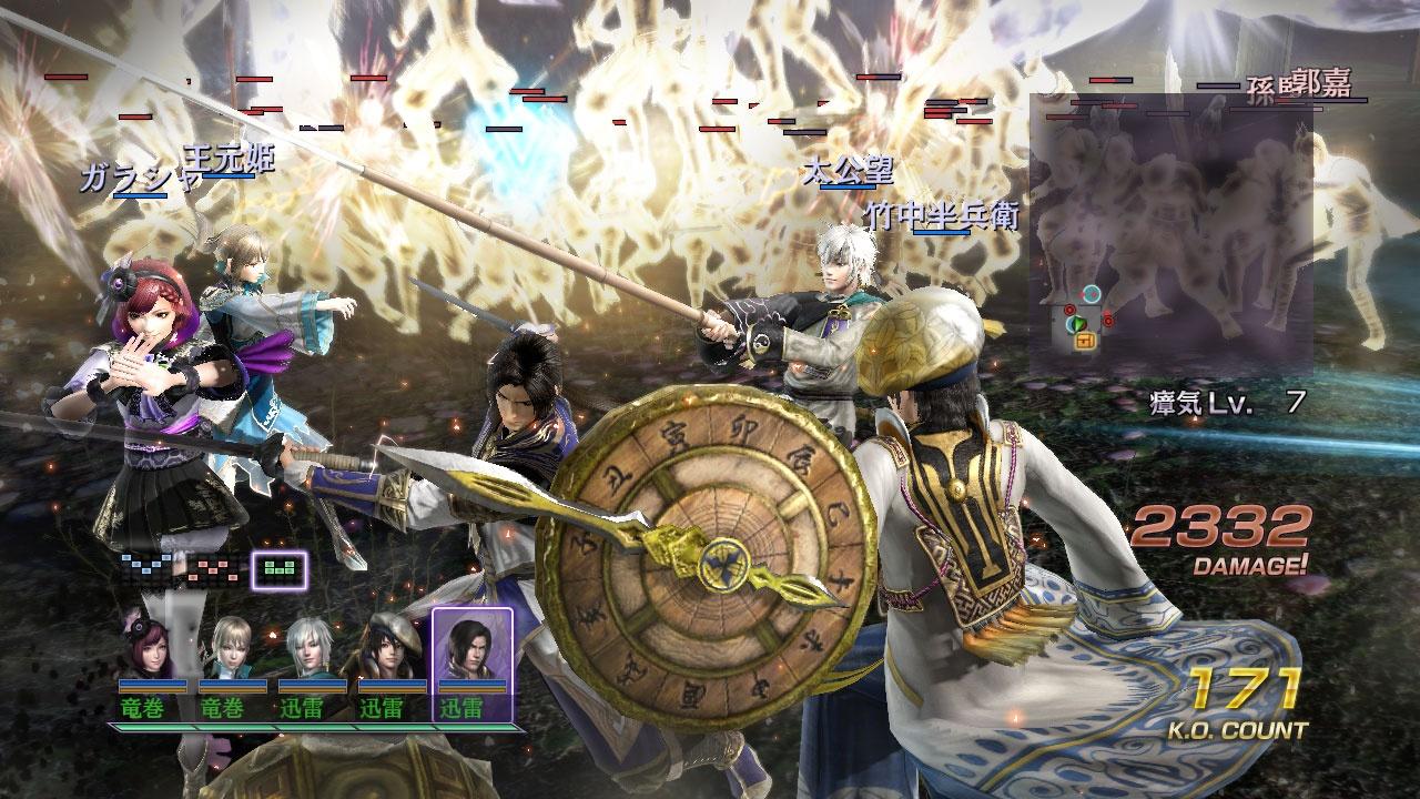 無双 orochi 2 ultimate 攻略
