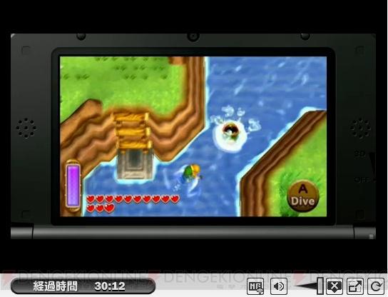 3DS『ゼルダの伝説 神々のトライフォース2』は12月26日