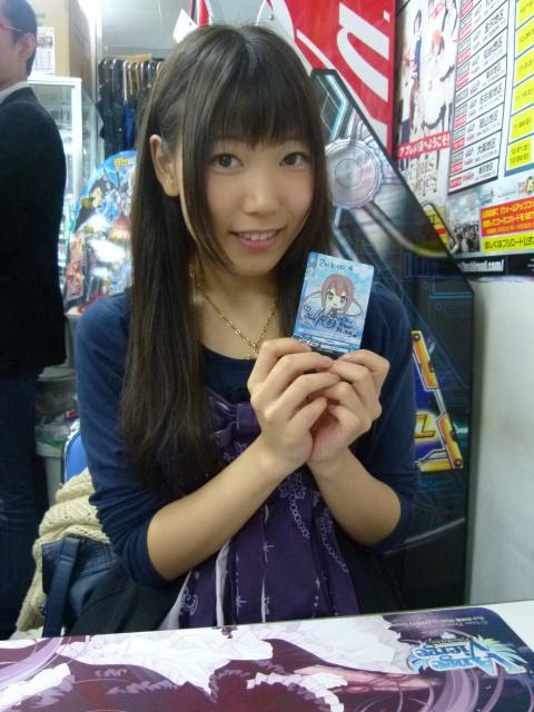 相坂優歌の画像 p1_32
