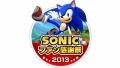 『ソニック ロストワールド』発売記念イベントが東京ジョイポリスにて11月24日に開催! ゲームのタイムアタック大会も実施