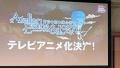 【速報】『エスカ&ロジーのアトリエ』が2014年にアニメ化決定! 制作は『きんいろモザイク』などのStudio五組が担当