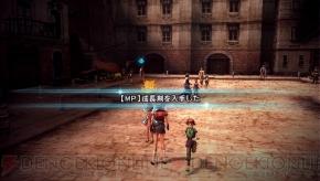 ゲーム攻略マン「FF零式」ブログ-part4