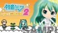 『初音ミク Project mirai 2』の店舗特典第6弾が公開! sasakure.UKさんやちほさんがデザインした衣装のミクがテレカで登場
