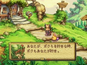 『聖剣伝説 ~LEGEND OF MANA~』