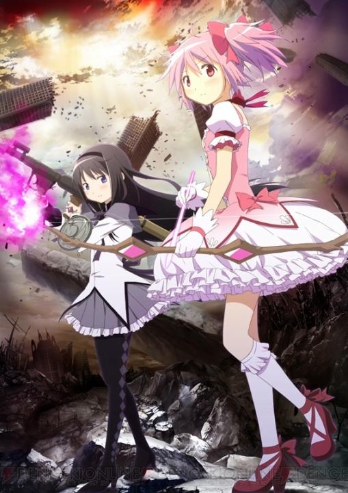 PS Vita『劇場版 魔法少女まどか☆マギカ』まどかたち5人のアクションを動画付きでレビュー! 操作の基本や5人が使う魔法の性能を詳しくチェック