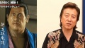 『龍が如く 維新!』プロデューサー横山昌義さんと高橋ジョージさんが対談! 伊東甲子太郎と浜崎豪の共通点&魅力とは?
