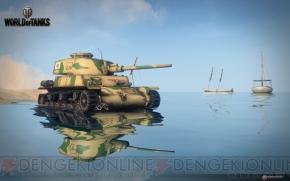 五式軽戦車とは - goo Wikipedia (ウィキペディア)
