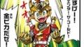 『ヒーローバンク』公式サイトにて伊原しげかつさんによる4コマまんがのコーナーがスタート!