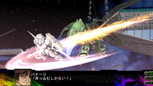 ゲームソフト | スーパーロボット大戦V | プレイス …