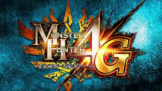 """新作『モンスターハンター4G』が電撃発表! タイムアタックでは劇的な展開も見られた""""モンスターハンターフェスタ'13""""決勝大会レポ"""