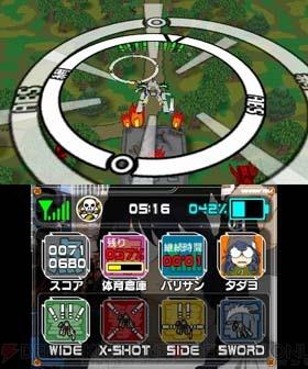 Radirgy Noa Wii for Wii - GameFAQs
