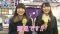 大坪由佳さん&大橋彩香さん出演のTV番組『とくばん!575』が2月より放送――TVアニメ『GO!GO!575』の再放送も決定!